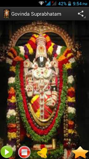 Venkateswara Suprabhatam Alarm