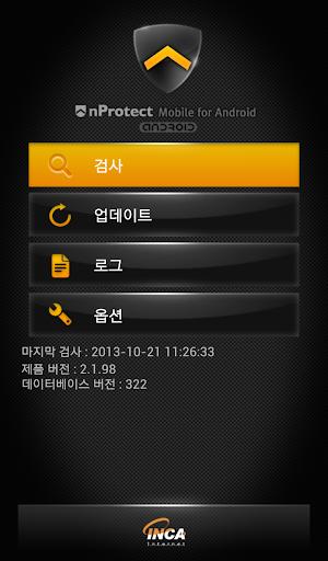 nProtect Mobile