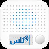 راديو ناس NasFm