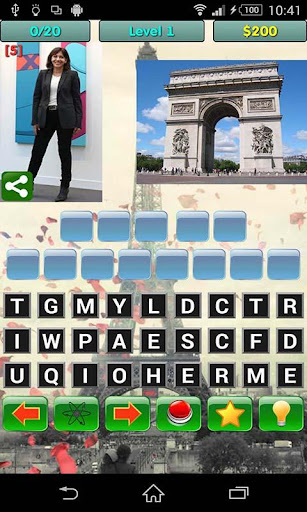 Paris France Quiz