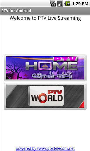 PTV for Android