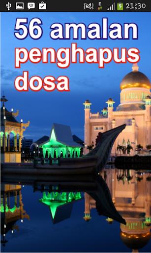 Penghapus Dosa