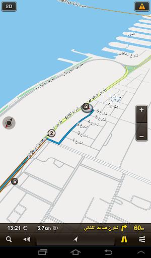 EPM Traffic