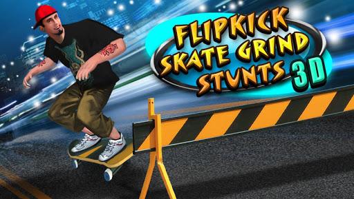 Flipkickスケートグラインドスタントの3D