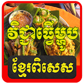 Best Khmer Food