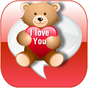 Valentine's Day love SMS 通訊 App LOGO-APP開箱王
