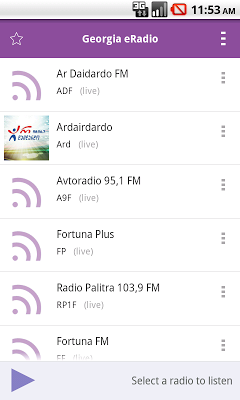 Georgia Radio - screenshot