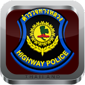 Highway Police Thai