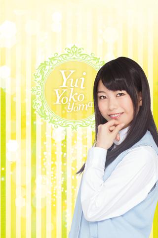 AKB48横山由依◆検索ウィジェット