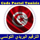 Code Postal Tunisie
