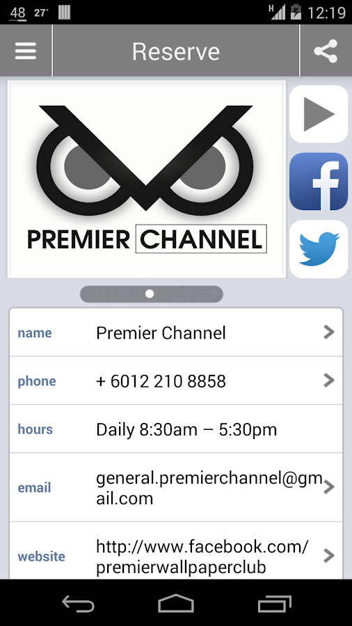 Premier Channel- screenshot