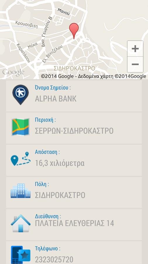 kodamu - screenshot