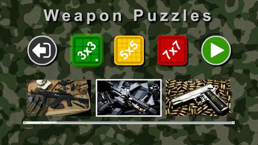 武器Puzzle