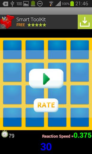 【免費解謎App】4×4的內存速度測試-APP點子