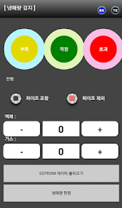 S-Net Mobile V2 KR screenshot 7