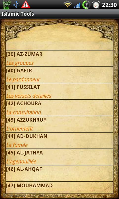 Islamic Tools - screenshot