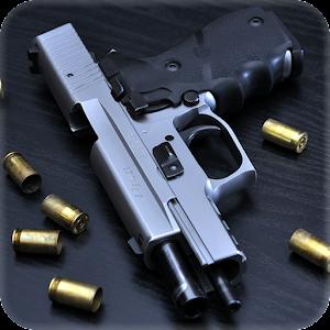 Gun симулятор бесплатно