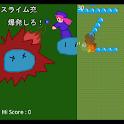Slime Game Explosion logo