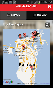 eGuide Bahrain- screenshot thumbnail