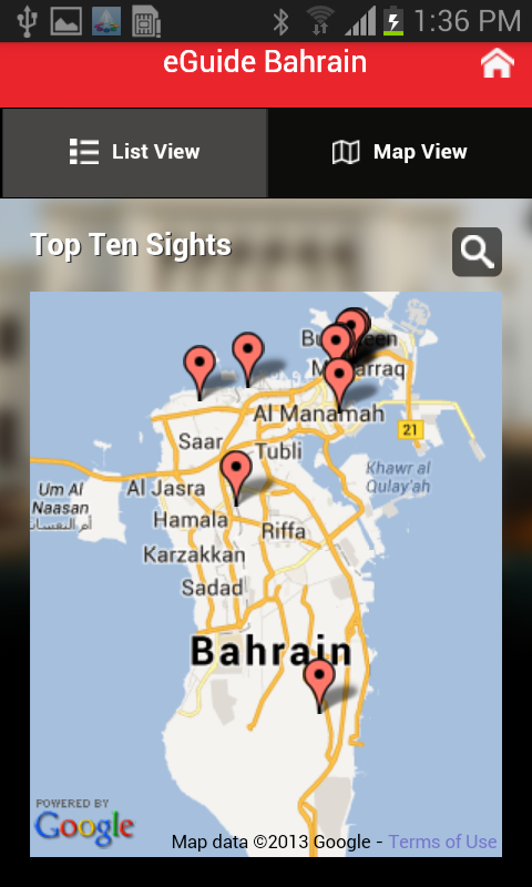 eGuide Bahrain - screenshot