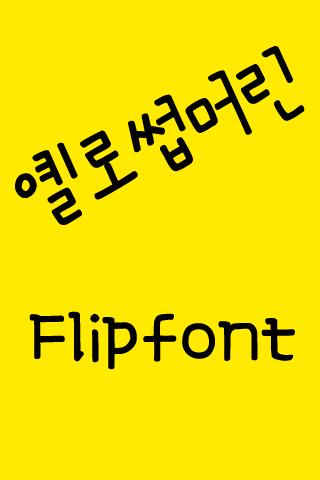 MNyellowsubmarine™ Flipfont