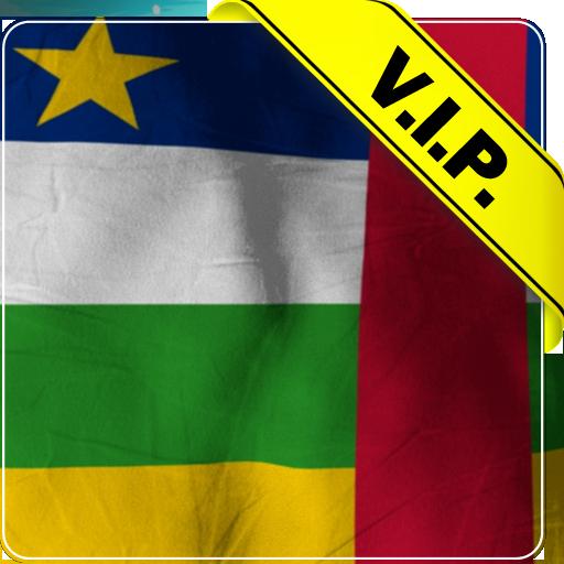 中央アフリカ共和国有料 個人化 App LOGO-APP試玩