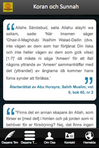 Koran och Sunnah