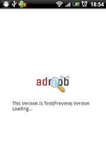 Rbase Admob Helpmate(stat) - screenshot thumbnail