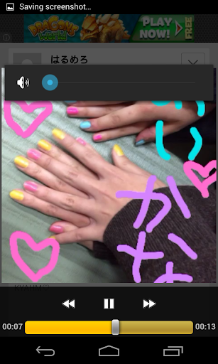 玩娛樂App|MixChannel Viewer - mixch.tv免費|APP試玩