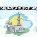 Бiркудайшылык (Таухид) icon