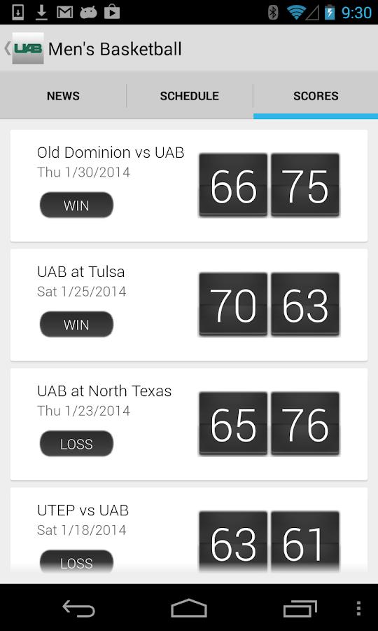 UAB - screenshot