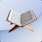Al-Quran (Bangla)