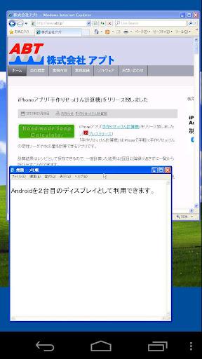 Komado 1.7 Windows u7528 1