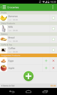 Grocery List - Tomatoes- screenshot thumbnail