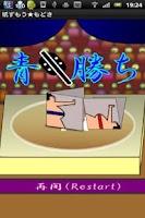 Screenshot of like paper sumo