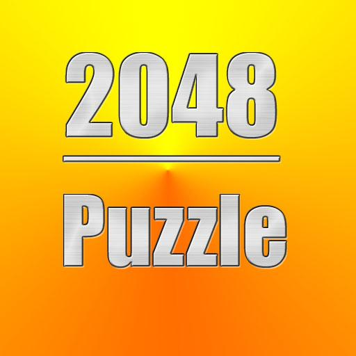 解謎App|2048 Puzzle Game LOGO-3C達人阿輝的APP
