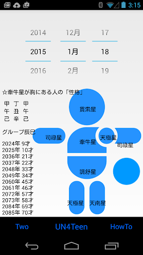 UN4u30dfu30c9u30eb 1.1.5 Windows u7528 1