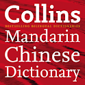 Collins Chinese Dictionary TR logo