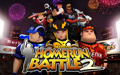 Homerun Battle 2  screenshots 1