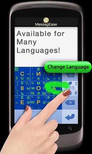 【免費工具App】丹麥MessagEase單詞表-APP點子