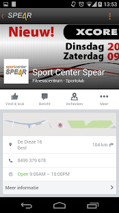 Spear Sport Center - screenshot thumbnail
