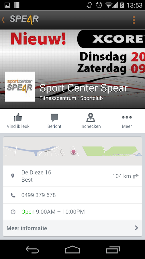 Spear Sport Center - screenshot