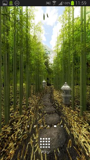 竹林の細道★パノラマライブ壁紙Trial