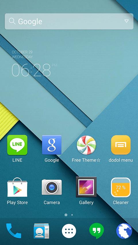 Lollipop на Андроид скачать