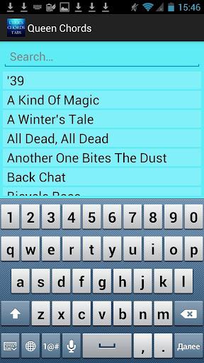 Who Lyrics and Chords