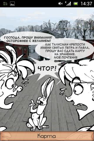 【免費旅遊App】Questown Петропавловка-APP點子