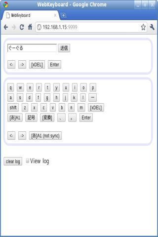 WebKeyboard- screenshot