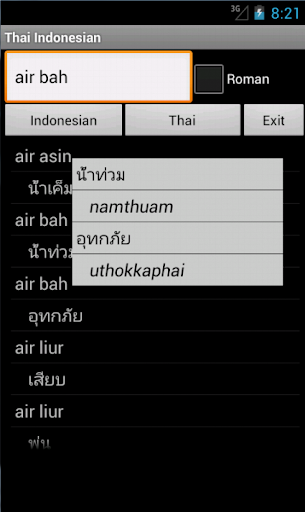 Indonesian Thai Dictionary
