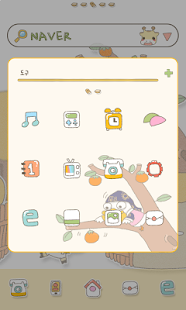 Chuseok dodol launcher theme - screenshot thumbnail