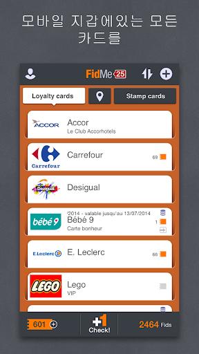 FidMe - 로열티 카드